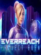 Everreach伊甸园计划