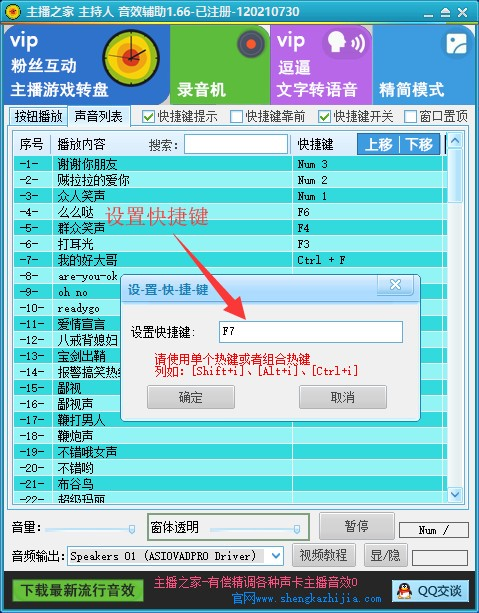 菲娱时时彩娱乐平台,主持人音效辅助5分快乐8网页—大发快三app官方