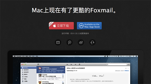Foxmail for mac