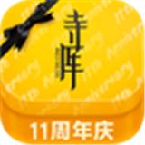 寺库奢侈品 v7.9.4安卓版
