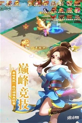 佣兵冲冲冲电脑版v1.2.10