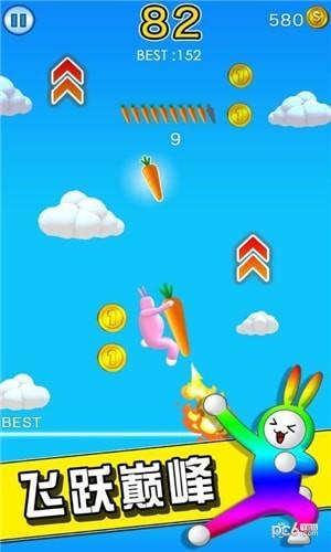 超级兔子人2游戏下载