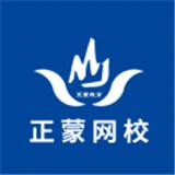 山东省安睿教育信息咨询有限公司