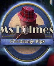 福尔摩斯女士五个橙点
