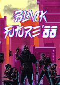 黑色未��88