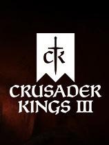 十字�之王3