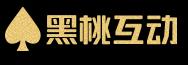 上海黑桃互动网络科技有限公司