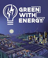 绿色能源游戏