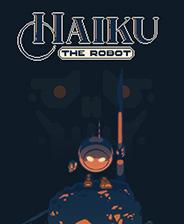 机器人海库