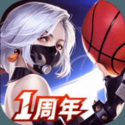 潮人篮球v20.0.977