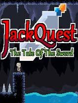 杰克冒险剑的传说