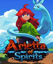 Arietta of Spirits游戏