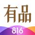 小米有品v3.1.1
