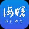 海曙云课堂V1.0.0移动版