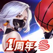 潮人篮球ios版v1.7.0
