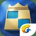 腾讯国际象棋热潮v1.0.81