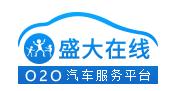 上海盛世大联保险代理股份有限公司