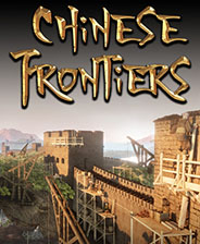 Chinese Frontiers