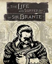 布兰特的生平和痛苦