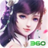 斩仙v1.0.1