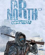 �O北生存