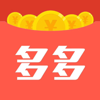 多多红包高额任务版icon