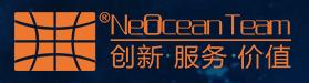 山东新海软件股份有限公司