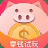 零钱试玩icon