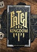 命运王国游戏