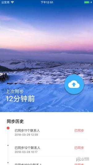 亿信云app下载