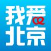 北京市民城管通