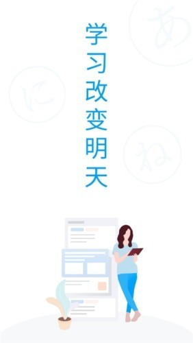 日语考试题库电脑版
