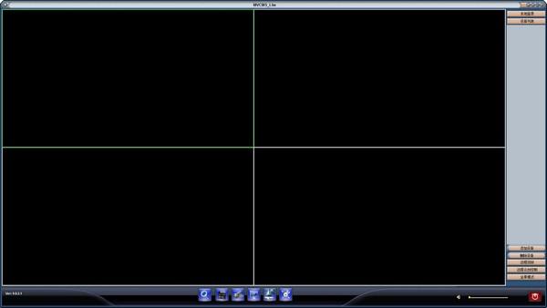 NVCMS Lite(无线摄像头监控软件)