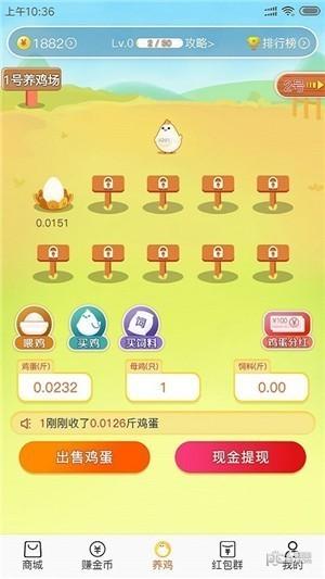 小淘鸡app下载