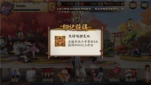 网易阴阳师亚博电子游戏