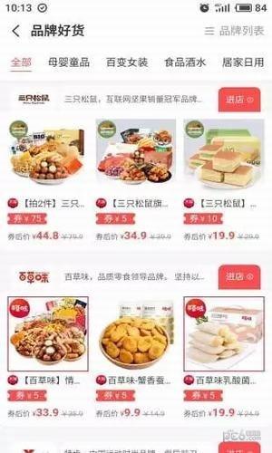 省乐购app下载