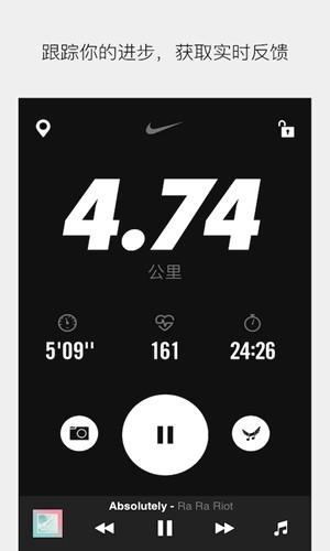 Nike Run Club电脑版
