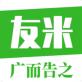 每日友米官网_每日友米官方正版