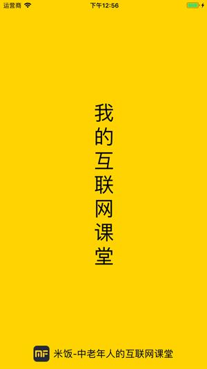 米��n堂��X版