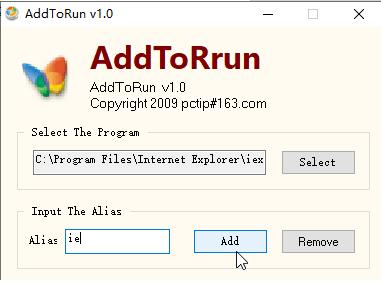 AddToRun截图