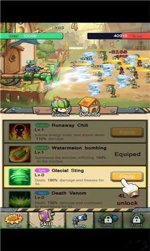 Plants Hero(图4)