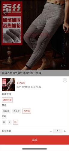 义乌供iOS