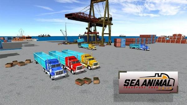 海洋动物运输模拟器游戏下载