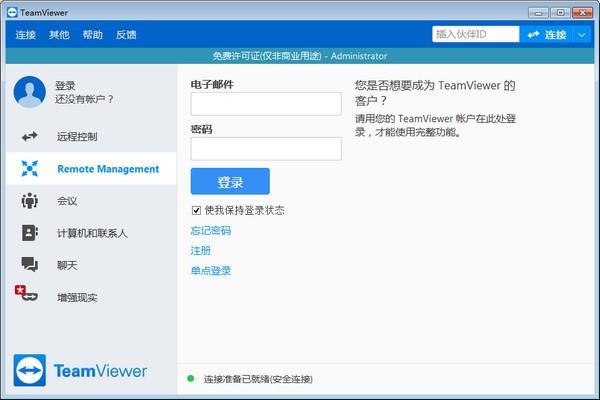 TeamViewer(�染W�h程控制)