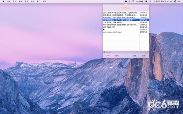 Clipber for Mac