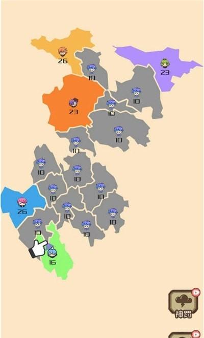 迷你战场(图3)