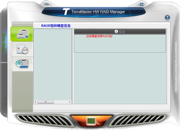TerraMaster HW RAID Manager(铁威马硬盘管理工具)