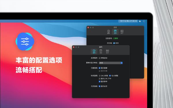 空�馊�vMac版