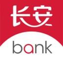 长安银行手机银行app