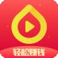 种子视频极速版ios最新版_种子视频极速版ios官方正版